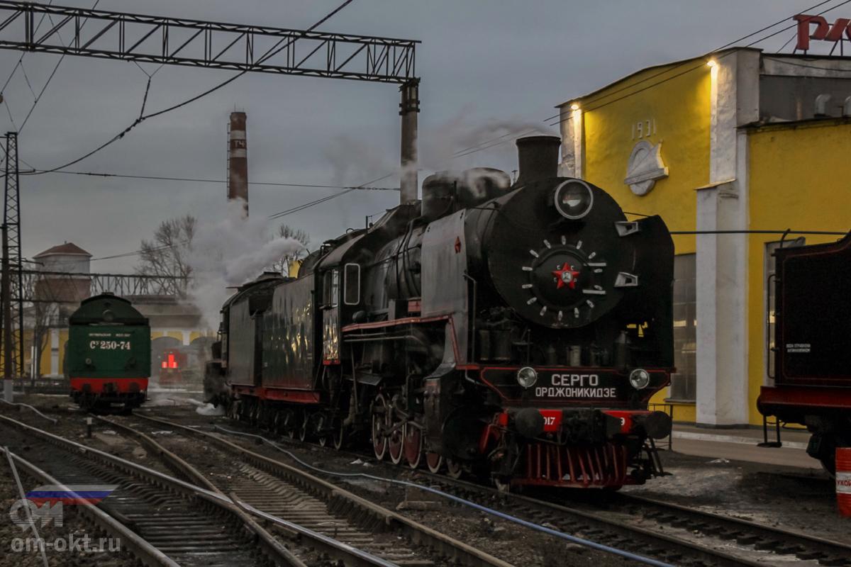 Паровоз СО17-2359 в депо Санкт-Петербург-Сортировочный-Московский