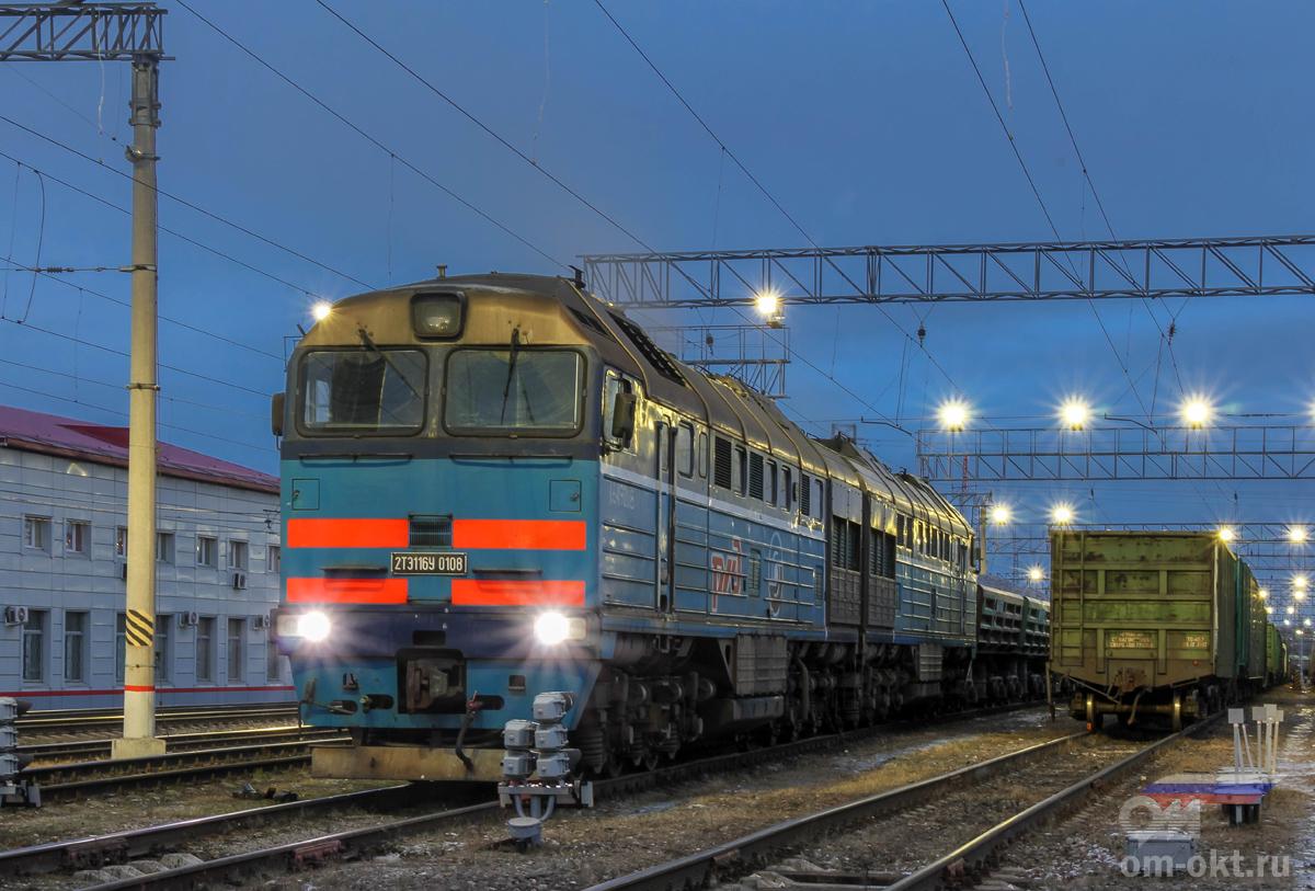 Тепловоз 2ТЭ116У-0108 на станции Санкт-Петербург-Сортировочный-Московский
