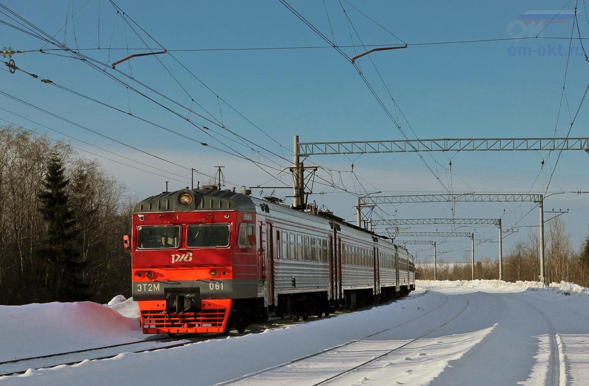 Электропоезд ЭТ2М-061 на ст. Лихославль, парк Виноколы