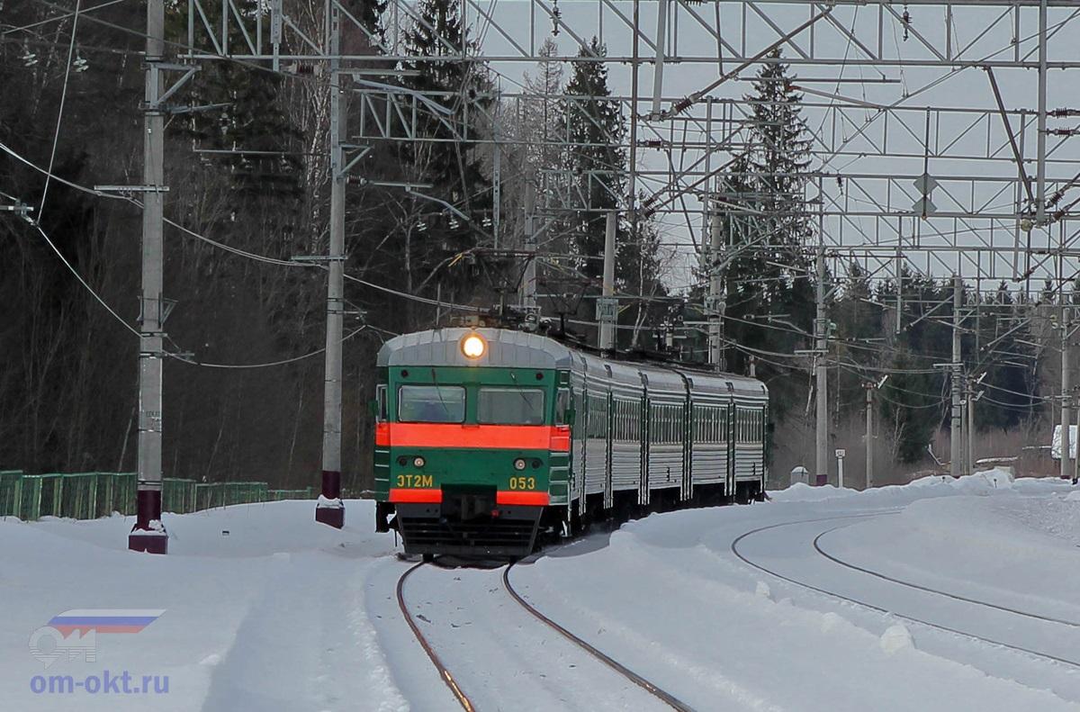 Электропоезд ЭТ2М-053 прибывает к платформе Шлюз