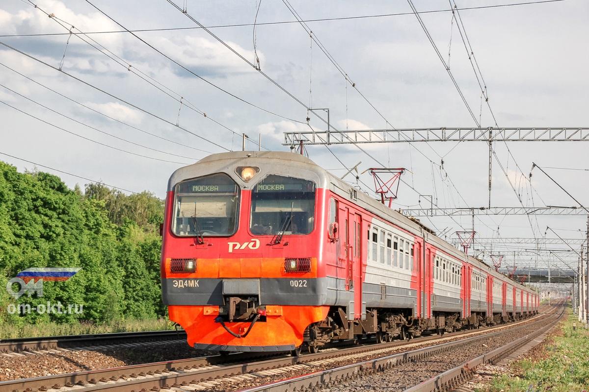 Электропоезд ЭД4МК-0022 в окрестностях платформы Ленинская, перегон Домодедово - Бирюлёво-Товарная