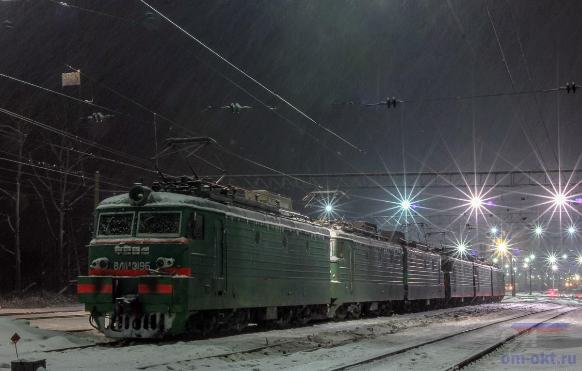 Электровоз ВЛ11М-319 на станции Волоколамск