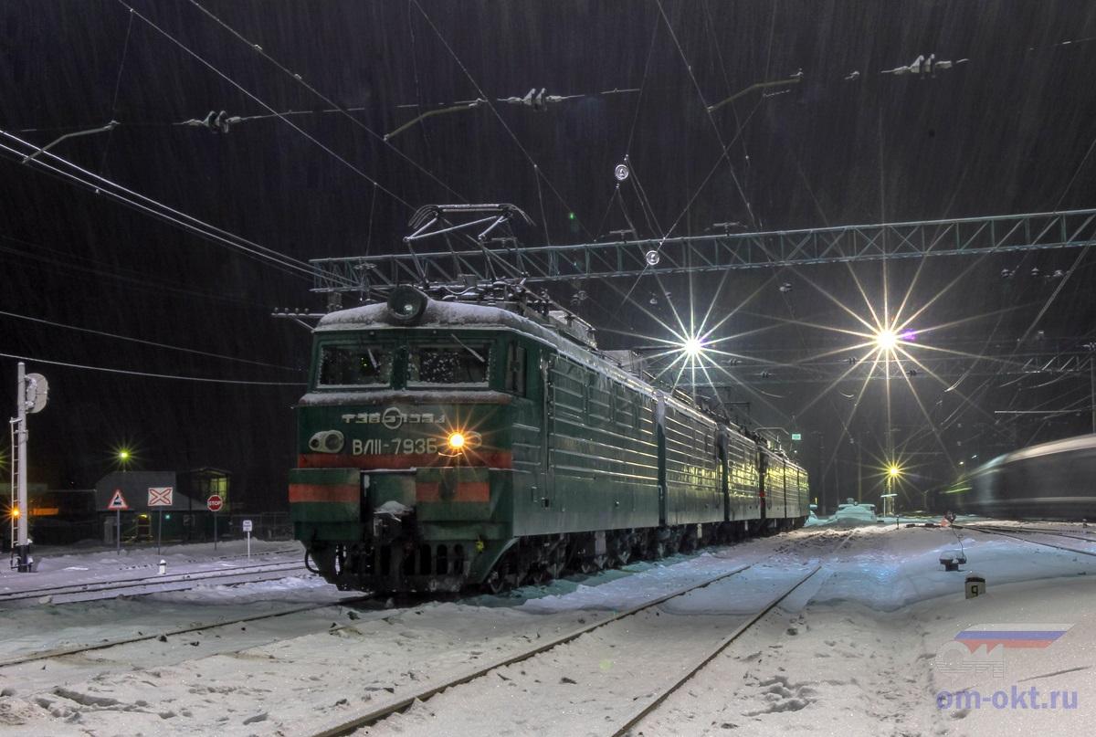 Электровоз ВЛ11-793, станция Волоколамск