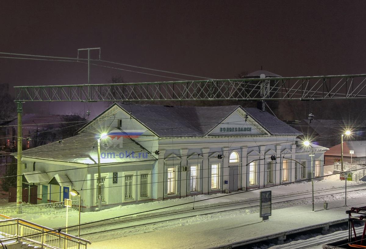 Вокзал на станции Волоколамск