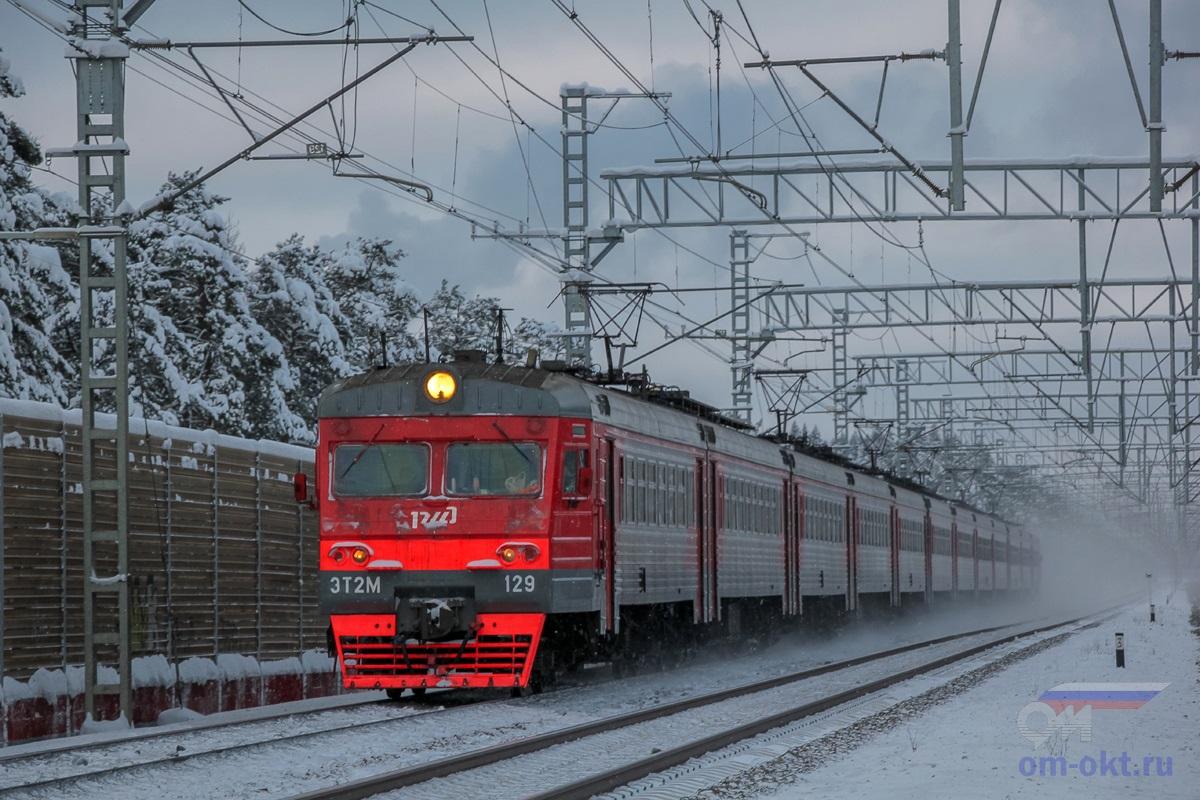 Электропоезд ЭТ2М-129 прибывает к платформе Фирсановская, перегон Крюково - Сходня