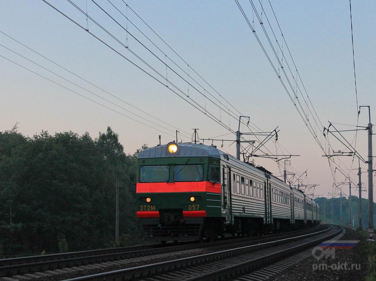 Электропоезд ЭТ2М-057 на перегоне Подсолнечная - Клин