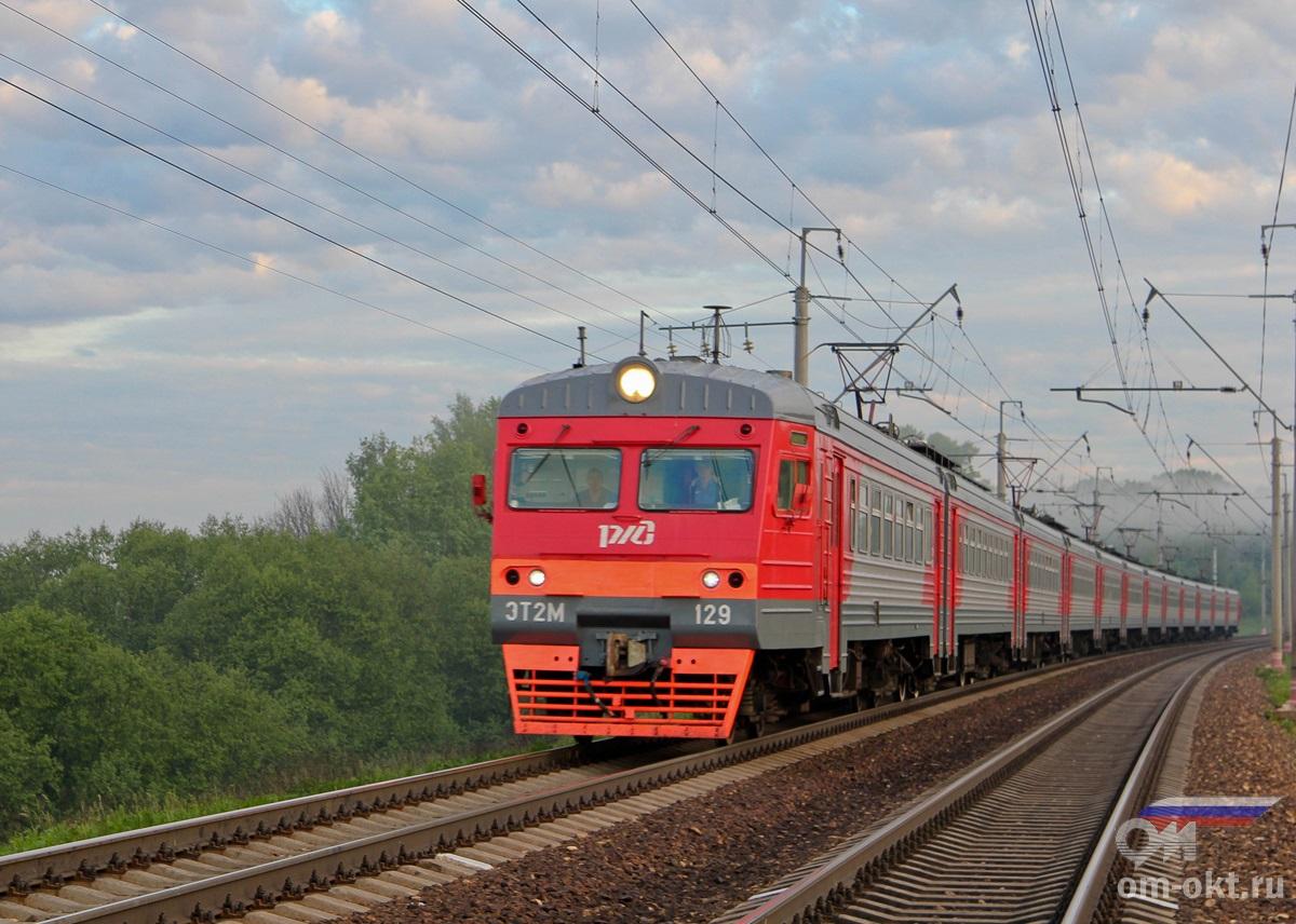 Электропоезд ЭТ2М-129 на перегоне Клин — Подсолнечная