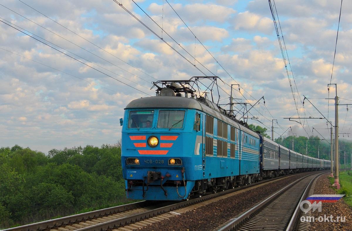 Электровоз ЧС6-028 с поездом №3 «Экспресс»