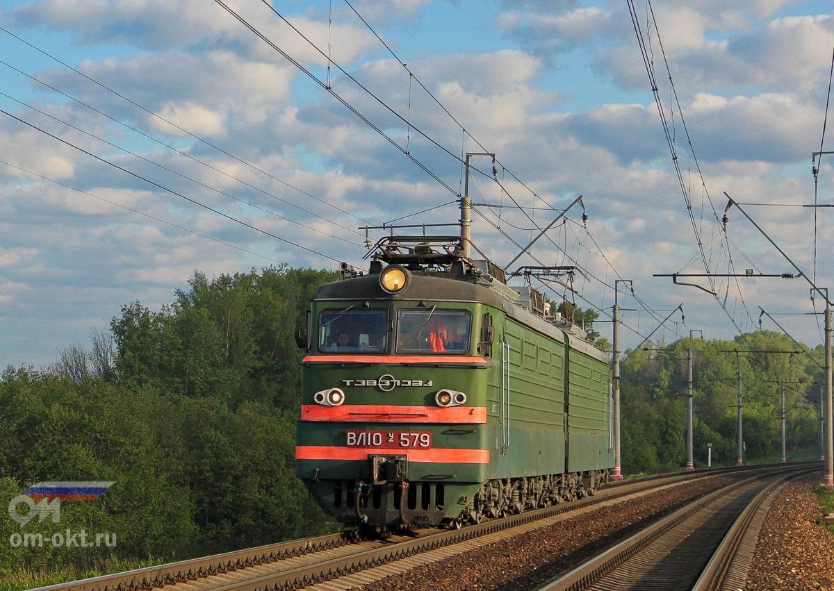 Электровоз ВЛ10У-579 близ Стреглово, перегон Клин — Подсолнечная