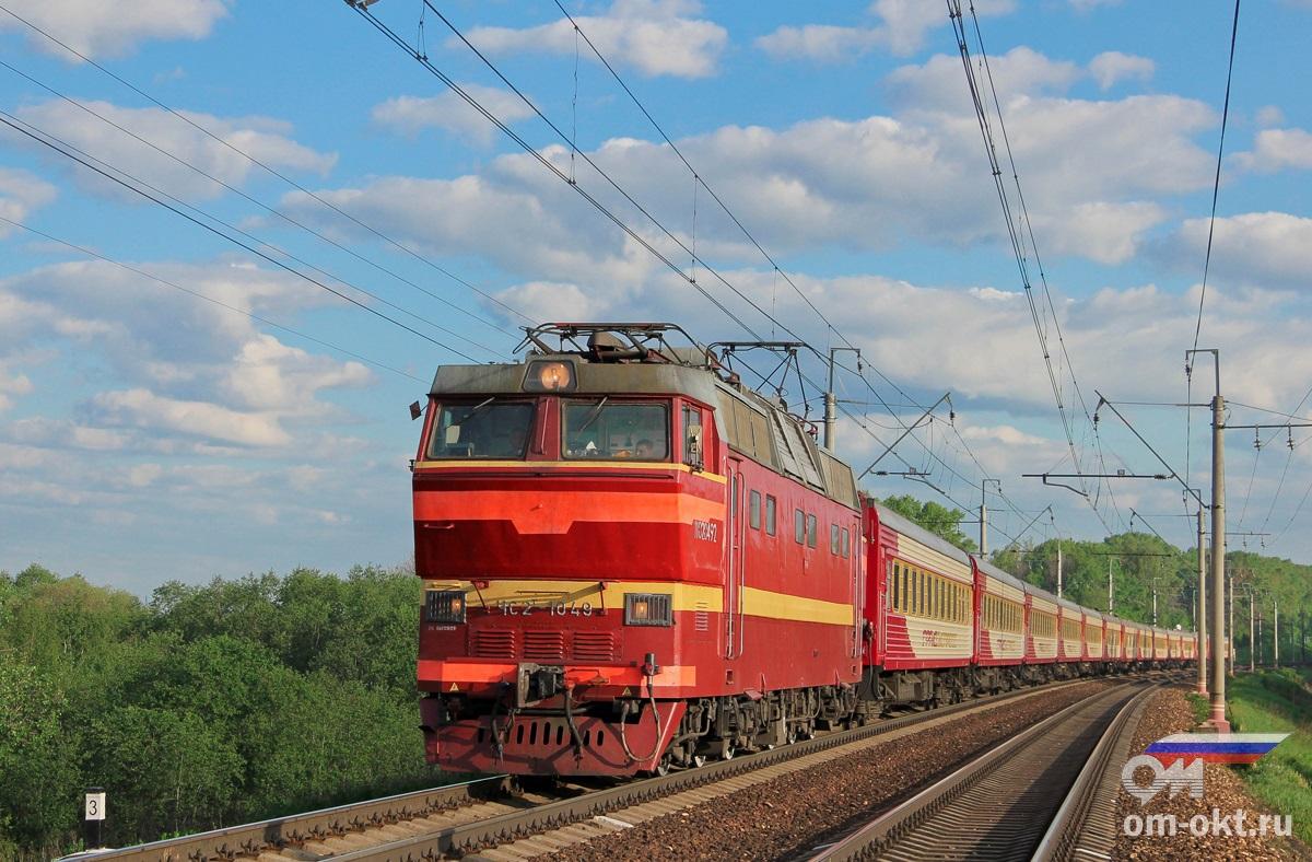 Электровоз ЧС2Т-1040 с поездом №53Ч «Гранд Экспресс»