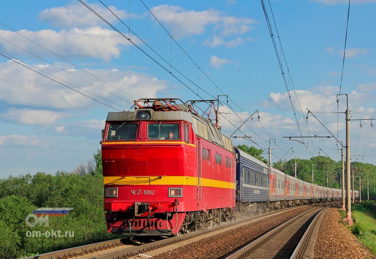 Электровоз ЧС2Т-1040 с поездом «Карелия» Петрозаводск - Москва