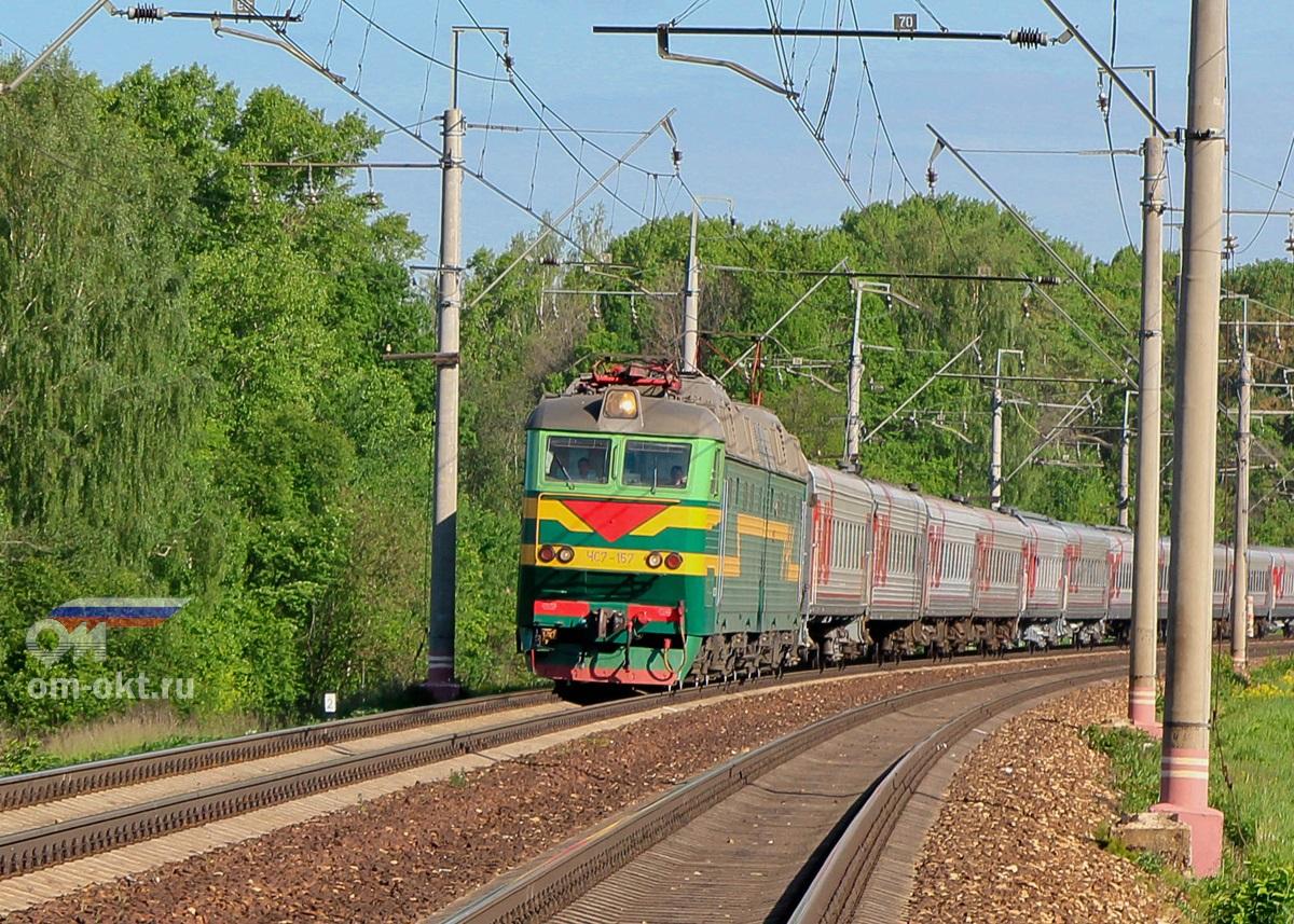 Электровоз ЧС7-157 с поездом Санкт-Петербург - Феодосия