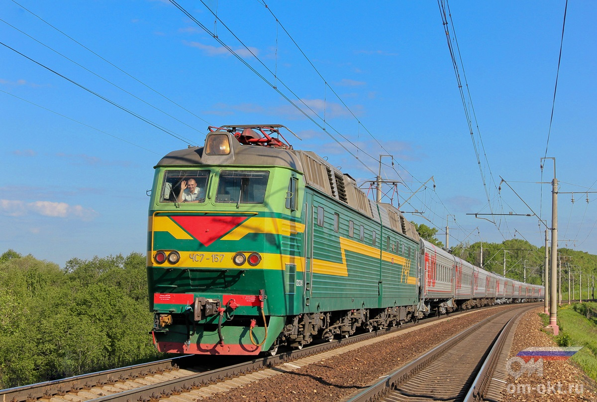 Электровоз ЧС7-157 с приветливой локомотивной бригадой
