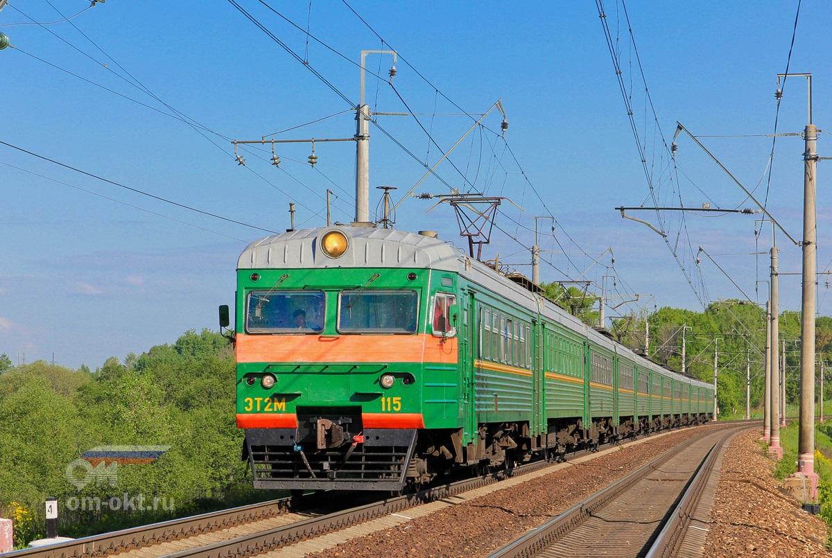 Электропоезд ЭТ2М-115 на перегоне Клин — Подсолнечная