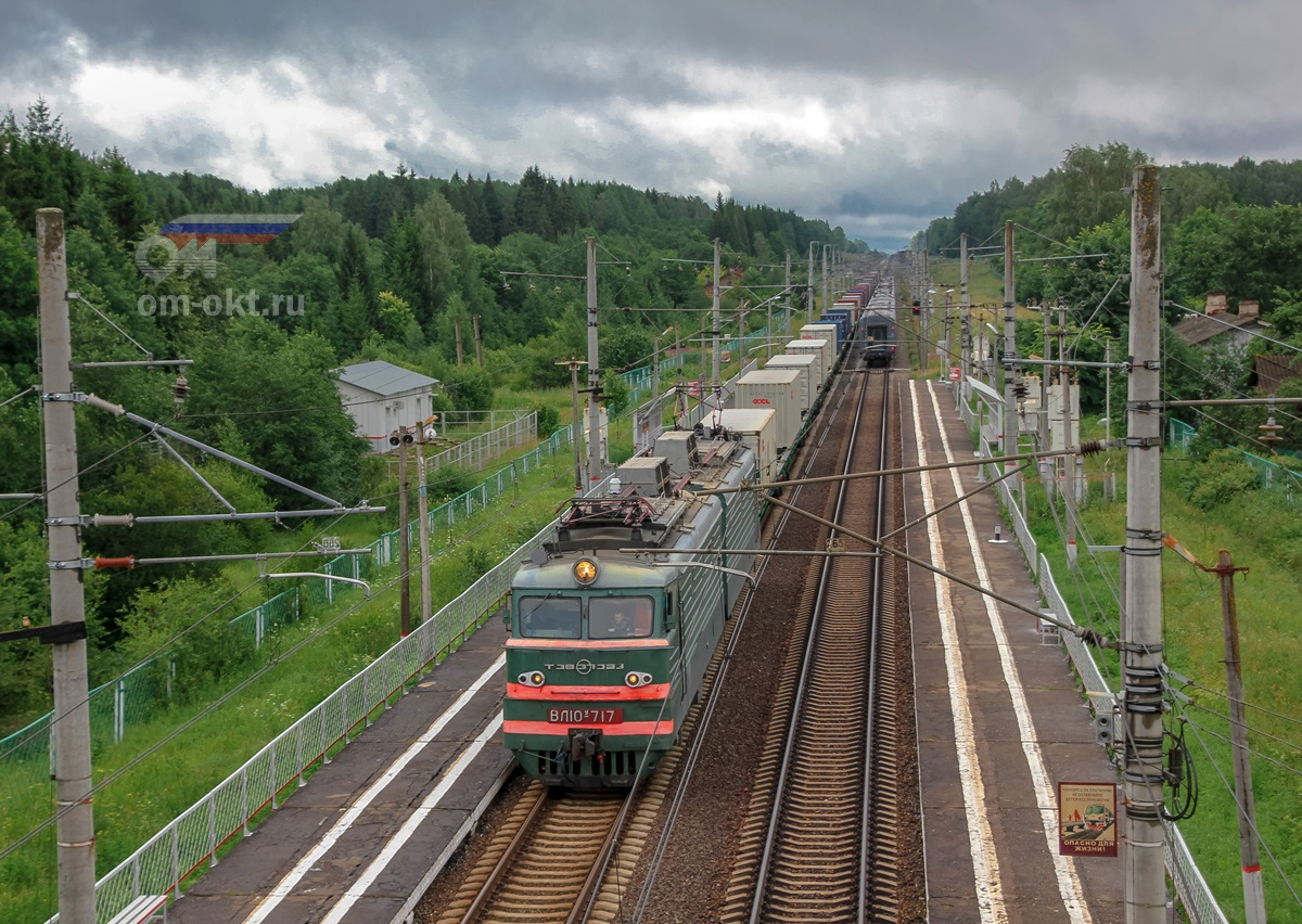 Электровоз ВЛ10У-717 у платформы Левошинка, перегон Калашниково - Спирово