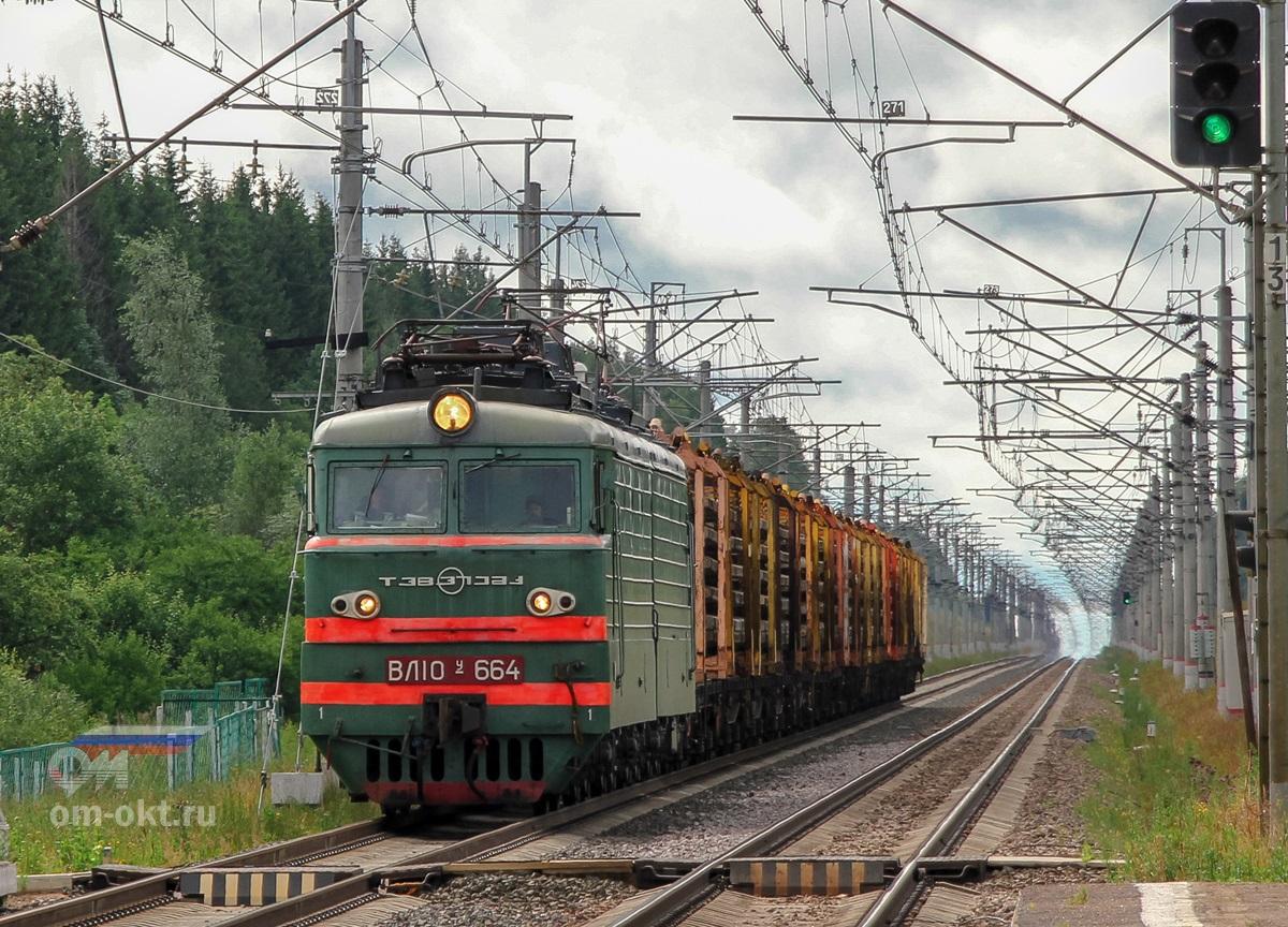 Электровоз ВЛ10У-664 у на перегоне Калашниково - Спирово