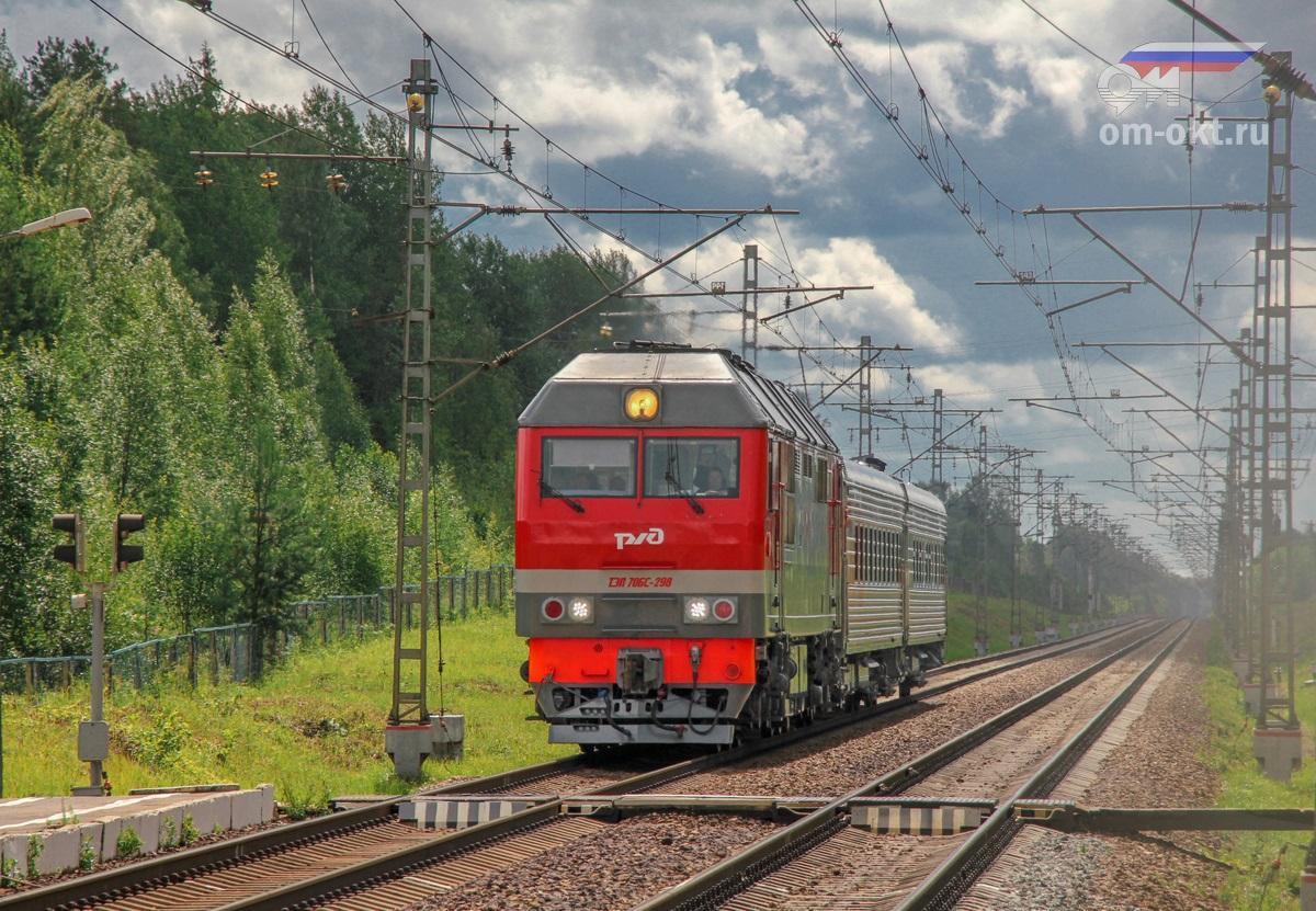 Тепловоз ТЭП70БС-298 с пассажирскими вагонами на перегоне Дорошиха - Лихославль
