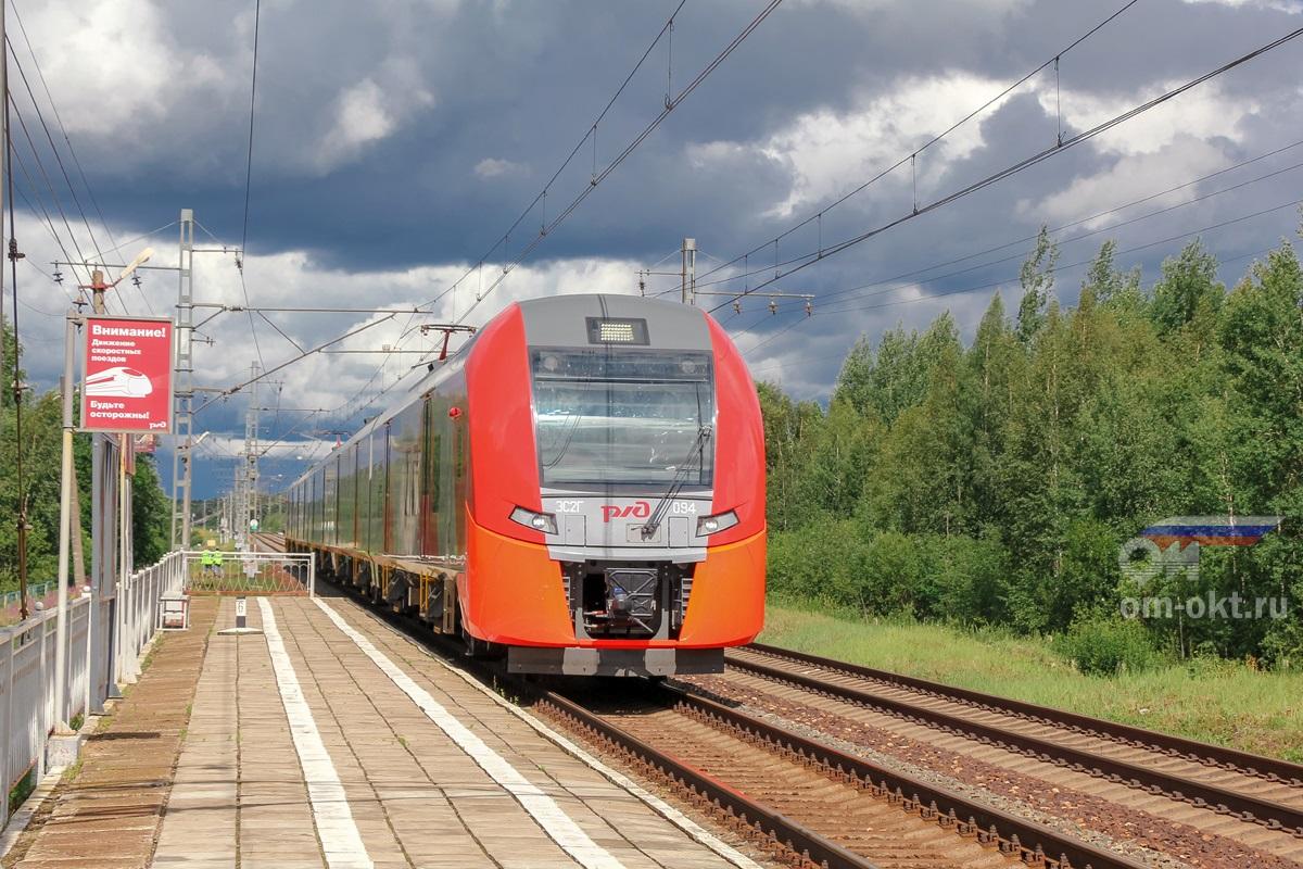 Электропоезд ЭС2Г-094 «Ласточка» проследует остановочный пункт Поршинец