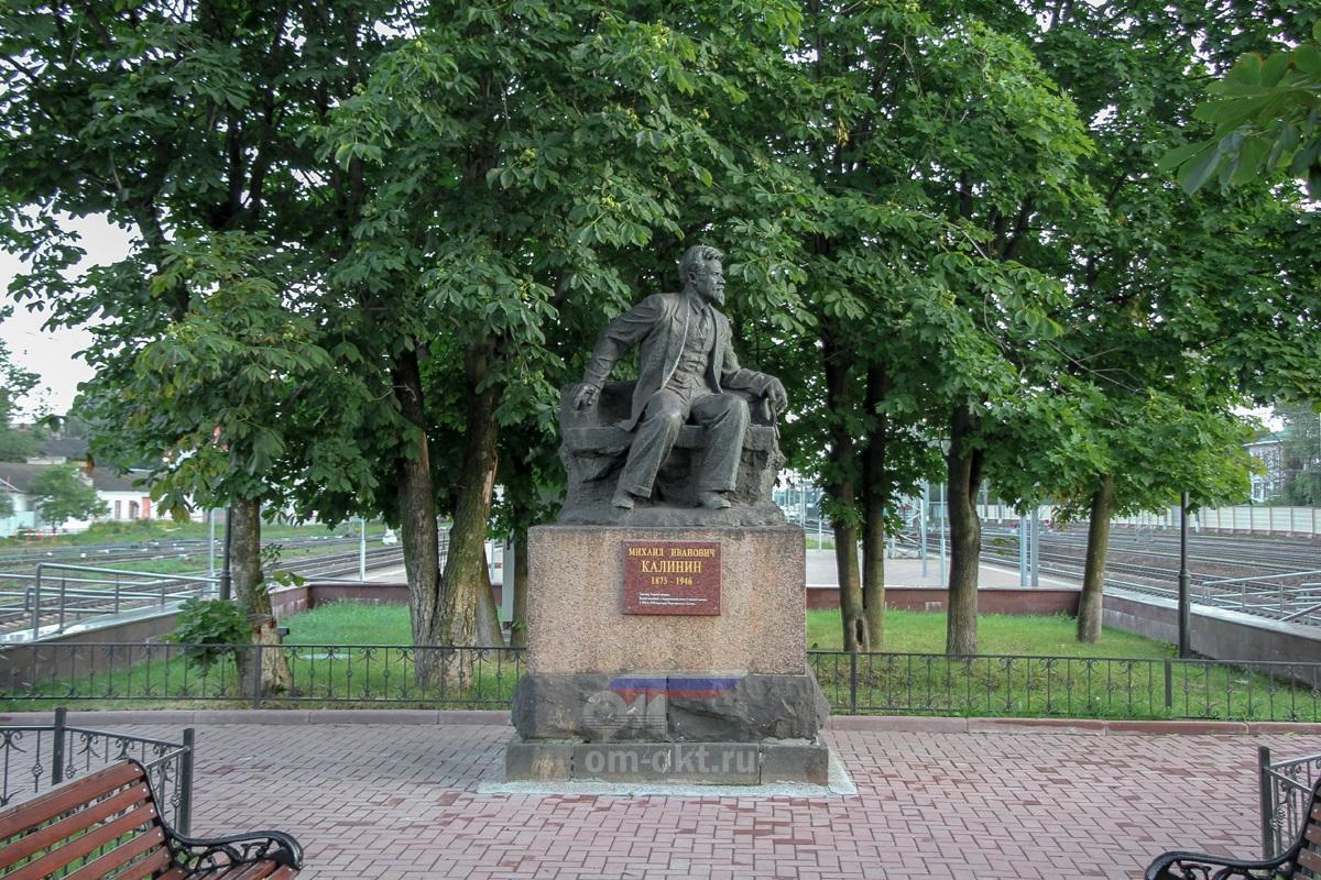 Памятник М.И. Калинину на ст. Тверь