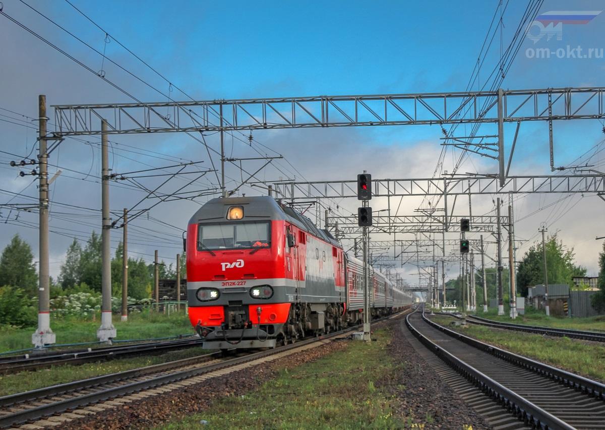 Электровоз ЭП2К-227 с фирменным поездом «Лев Толстой» проследует ст. Спирово