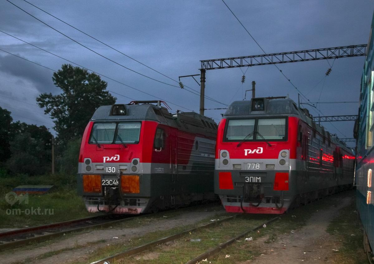 Электровозы 2ЭС4К-130 и ЭП1М-778 на ПТОЛ Горячий Ключ