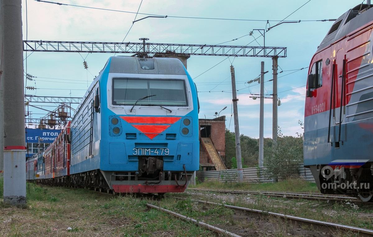 Электровоз ЭП1М-479, ПТОЛ Горячий Ключ