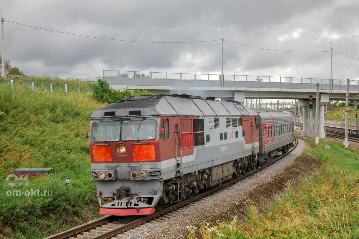 Тепловоз ТЭП70-0367 с пригородным поездом отравился из Угловки на Боровичи