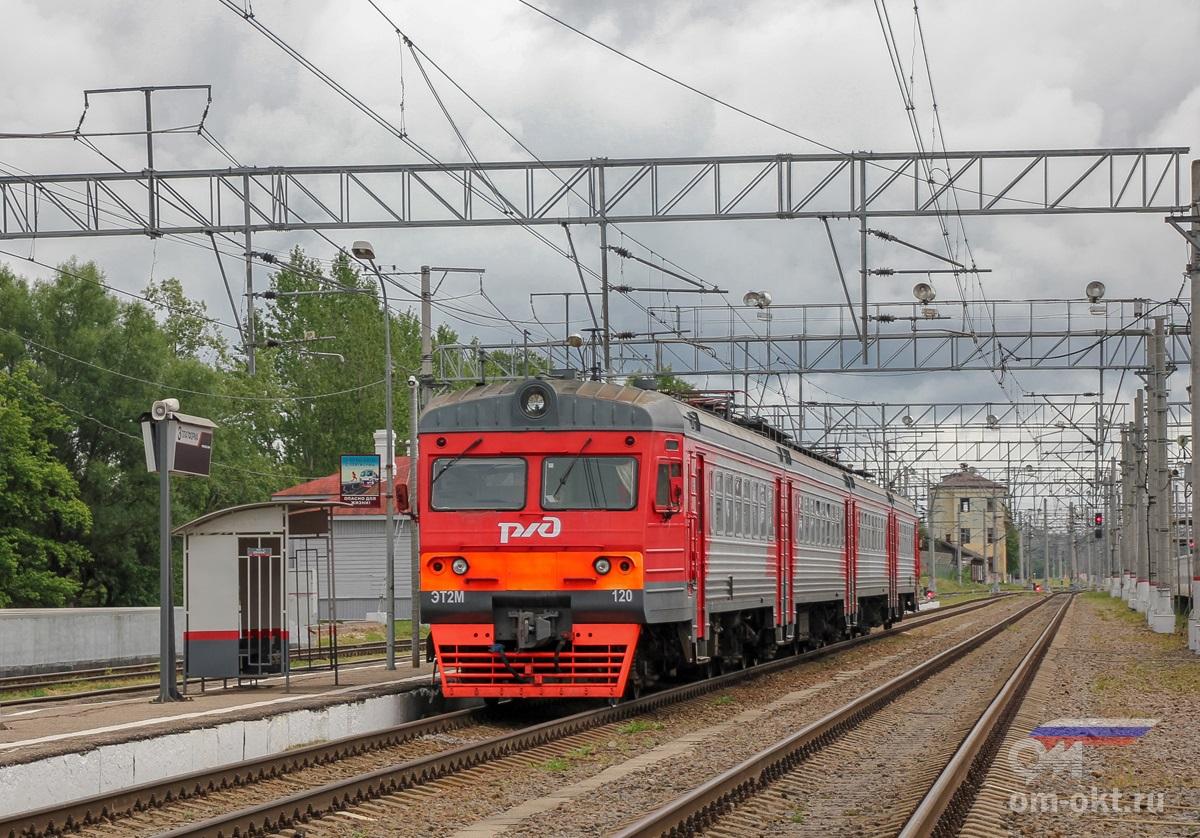 Электропоезд ЭТ2М-120 на станции Окуловка