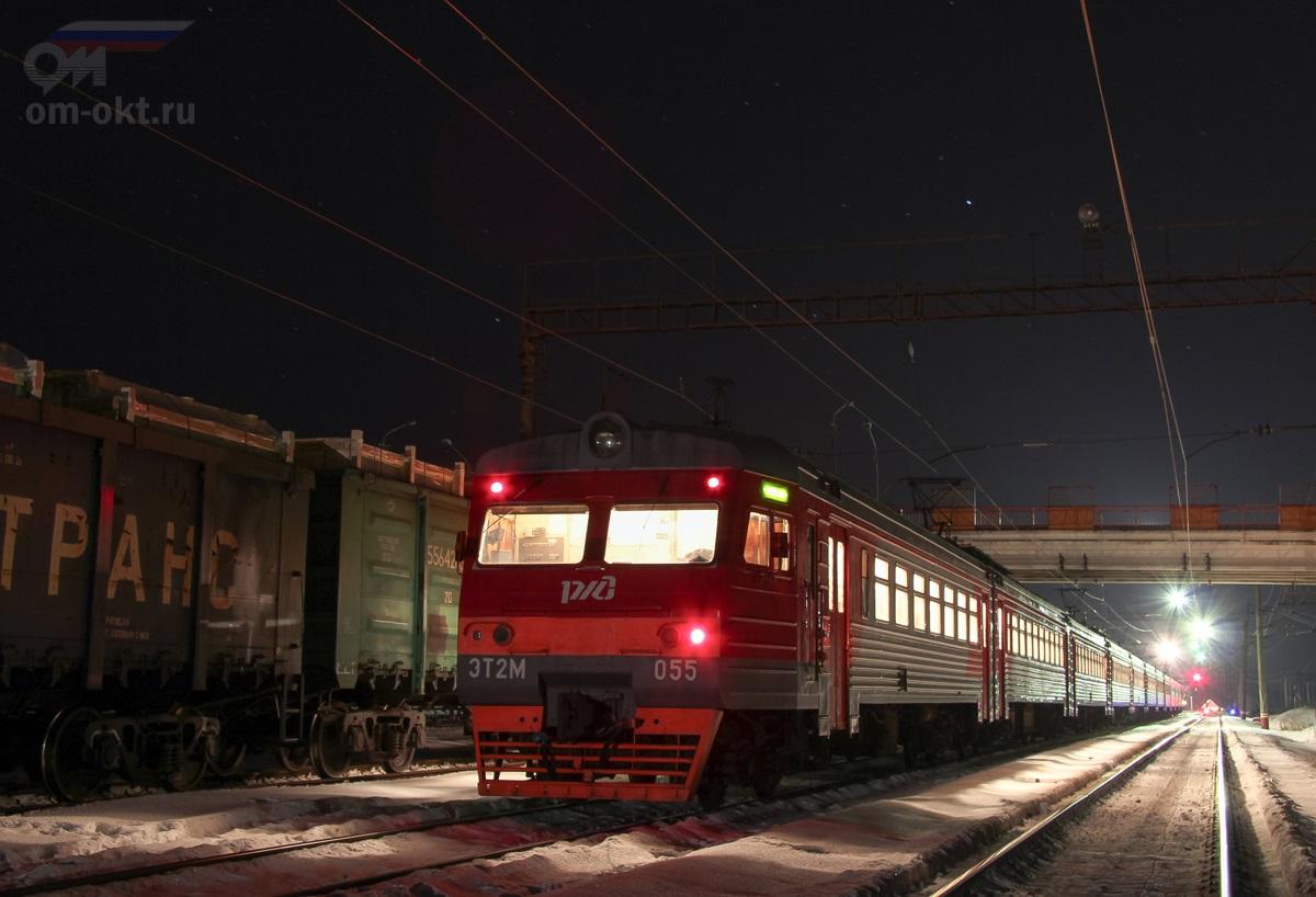 Электропоезд ЭТ2М-055 на станции Решетниково