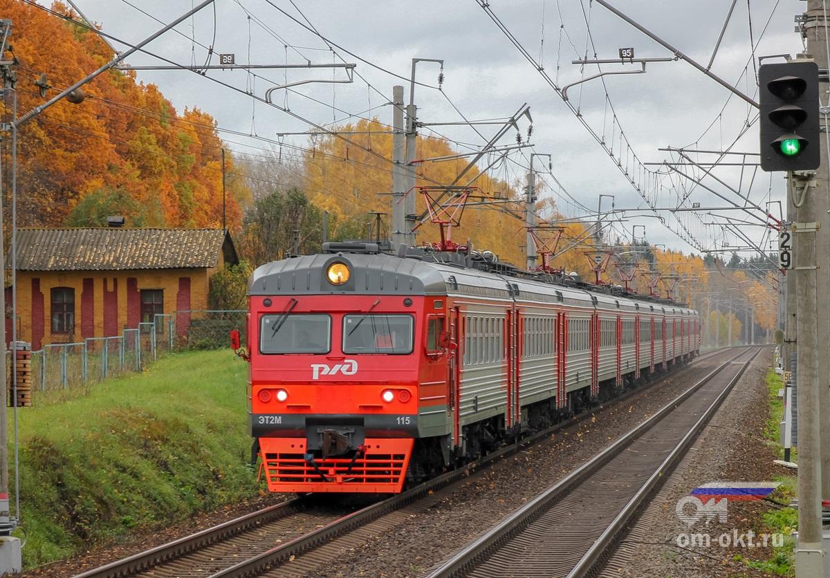 Электропоезд ЭТ2М-115 прибывает к остановочному пункту Стреглово, перегоне Подсолнечная - Клин