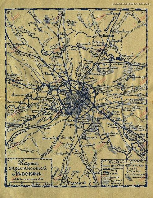 Карта окрестностей Москвы из Расписания дачных поездов 1907 года