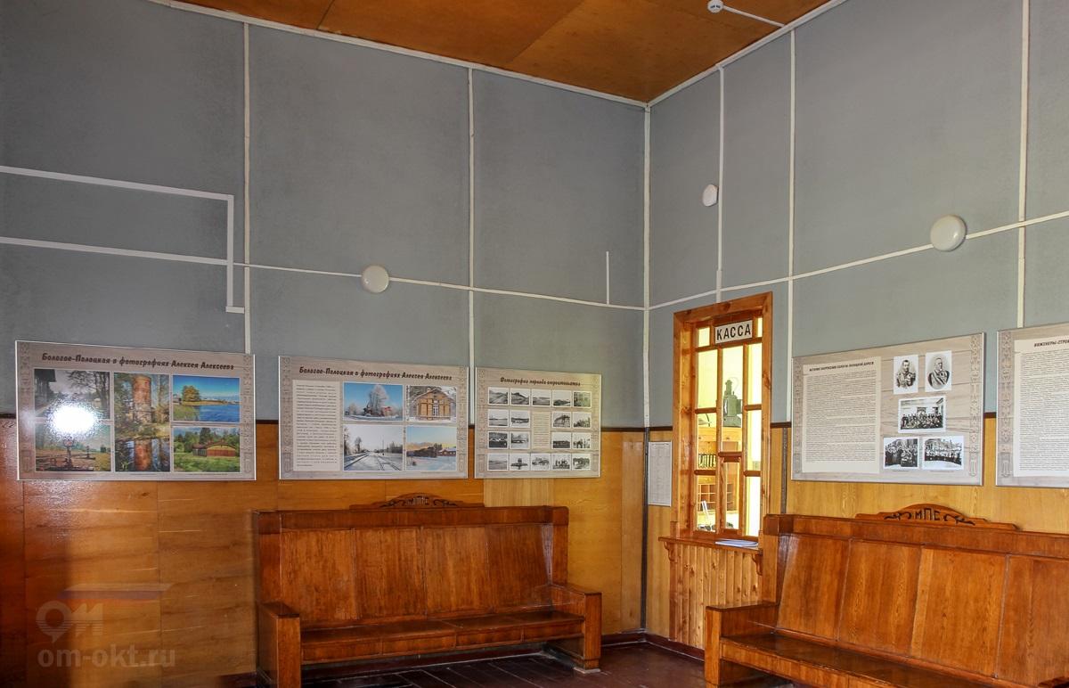 Зал ожидания вокзала в Куженкино