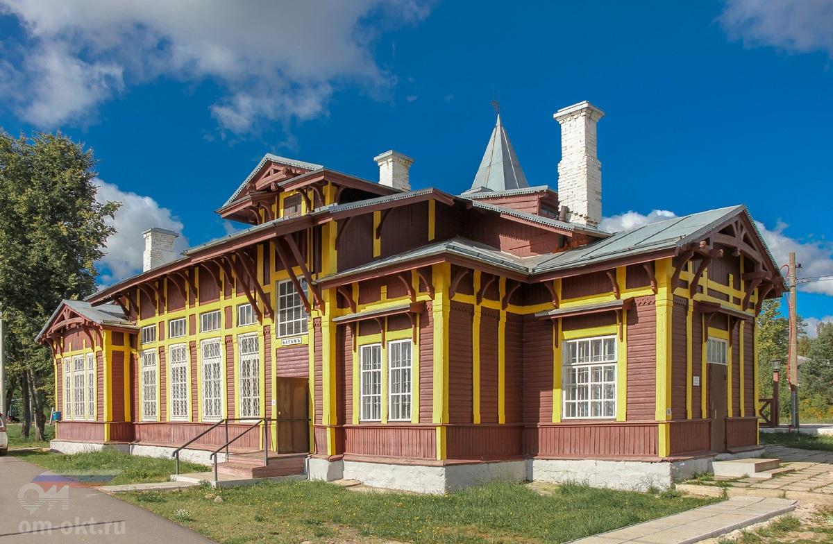 Вокзал на станции Куженкино